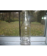 Dr. Pepper No Return 10 oz Vintage Etched Glass Bottle - $18.00