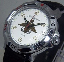 Russian Vostok Military Komandirskie Watch # 811829 New - $55.73
