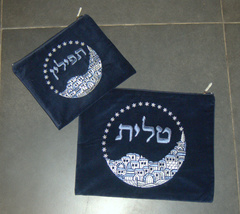 Tallit Tefillin Bag Case Set Plush Velvet Blue Jerusalem View Embroidery Judaica