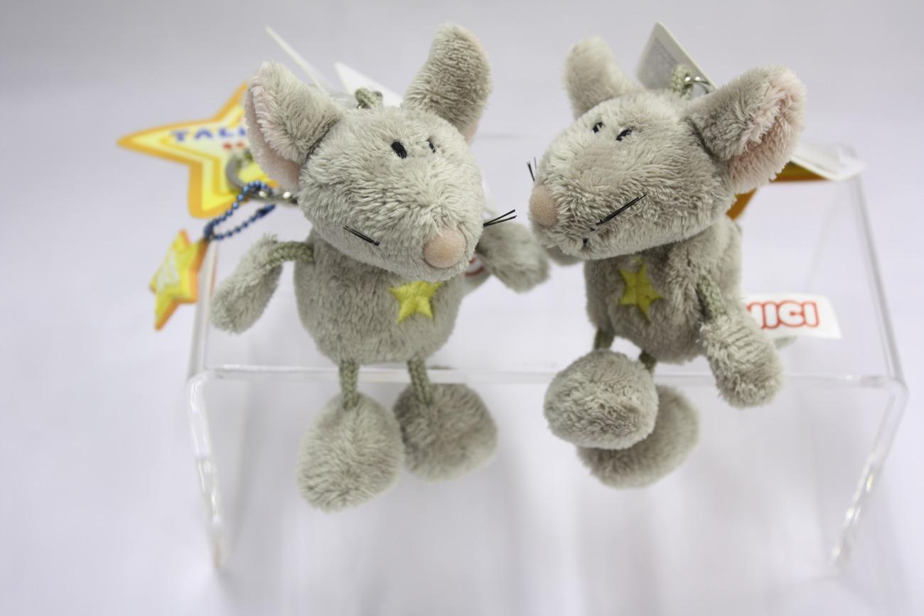 "NICI Mouse Rat Grey Animal Plush Stuffed Toy Beanbag Key Chain Key Ring 3"""