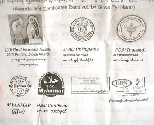 MYANMAR THANAKA POWDER ROSE SCENT 110g ,REDUCE ACNE & DARK SPOTS  NATURAL