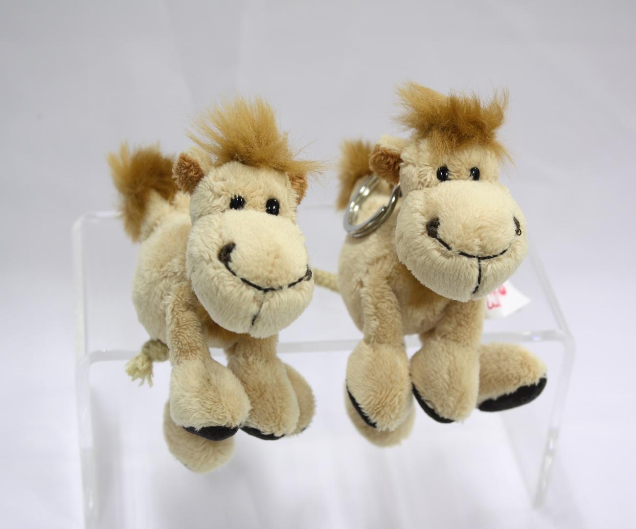 "NICI Ant Brown Animal Plush Stuffed Toy Beanbag Key Chain Keyring Camel 4"""