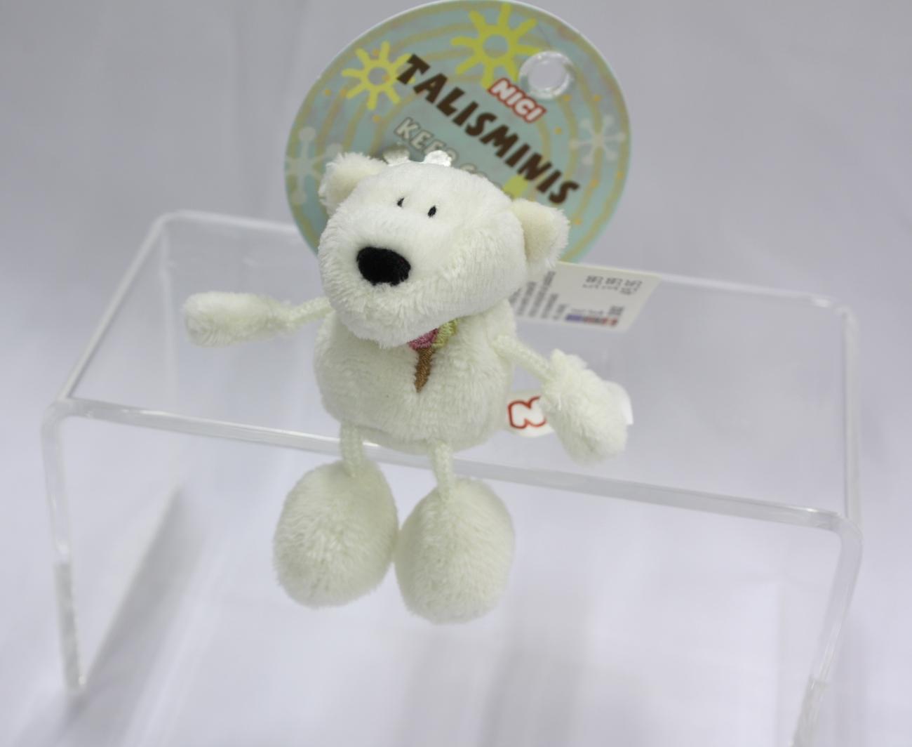 "NICI Polar Bear Animal Plush Stuffed Toy Beanbag Key Chain Keyring 3"""