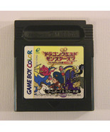 Dragon Quest Monsters 2 Tara's Journey (Nintendo Game Boy Color GBC, YEA... - $4.54