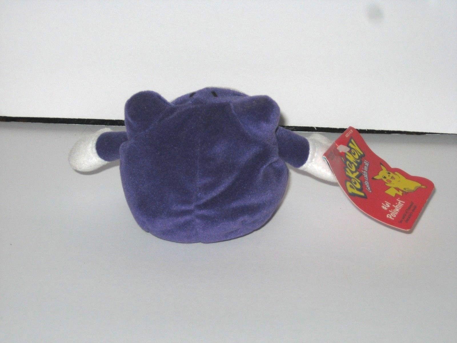 "Hasbro Pokemon Nintendo Poliwhirl Purple Whirl Plush Bean Bag #61 1998 7"" New"