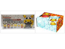 Pokemon Center Japan Team Skull Pikachu Cosplay Box + Alolan Vulpix Pikachu Box - $229.99