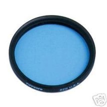 Tiffen 58mm 82-C Filter -- Brand New --- FREE SHIPPING - $14.99
