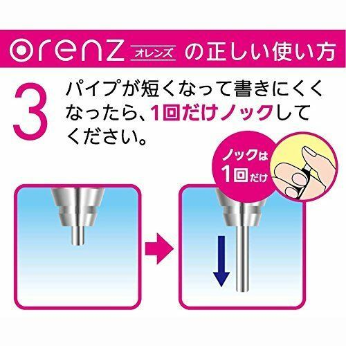 Pentel Mechanical Pencil Orenz 0.3mm, Black Body (XPP503-A)