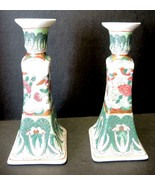 "Vintage Oriental Chinese Theme 8 5/8"" Tall Candlesticks - $18.99"