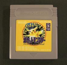 Pokemon Yellow Pikachu Edition  (Nintendo Game Boy GB Gameboy, 1999)  Japan - $9.12