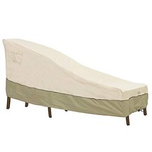 Bestalent Outdoor Furniture Cover Patio Chaise Lounge Cover,80-Inch - £27.79 GBP