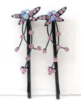 Pink Butterfly Crystal Hair Pair Pin & Stem Pattern Pair Hair Clip - $10.78