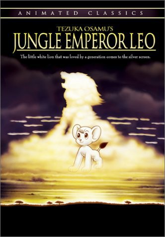 Jungle Emperor Leo DVD Brand NEW!