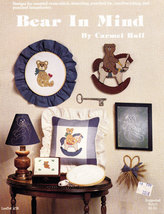 Cross Stitch Bear In Mind Punched Tin Lampshade - $4.00