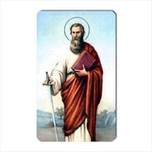 St Paul Patron Saint Of Christians Vinyl Magnet - $6.64