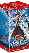 Yu-Gi-Oh YuGiOh Duelist Pack Legend Duelist Edition Vol.3 BOX from Japan... - $34.84
