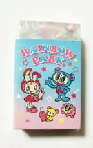 RAINBOW PARK Eraser Translucent Cute Rare - $16.70