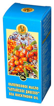 "Altay Sea Buckthorn digestive oil, 3.4 fl.oz by ""Diveevo"" - $12.99"