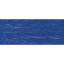Cornflower Blue (S798) DMC Satin Embroidery Floss 8.7 yd skein 100% rayo... - $1.00