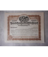 Tamarack & Custer Consolidated Mining Co Stock Certificate Unused Very Nice - $16.88