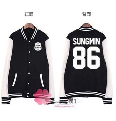 2018 New Arrival Kpop Star Super Junior Baseball Uniform Korean Couple Hoodies A image 7