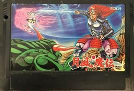 Getsu Fuma Den Nintendo Famicom Japan Import - $14.85