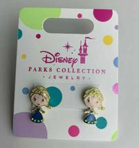 Disney Parks Princess Pierced Earrings Jewelry Girls Elsa Frozen - $6.16