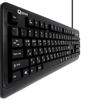 QSENN GP-K5000 USB Wired Korean English Keyboard with Cover Skin Protector
