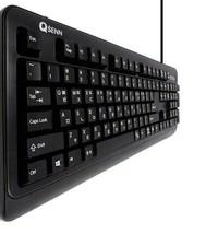 QSENN GP-K5000 USB Wired Korean English Keyboard with Cover Skin Protector image 1