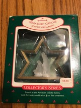 Hallmark Miniature Creche Acrylic Ornament Collector 's Series - $21.32