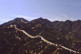 35mm Slide Mountain Range and Great Wall of China (#3) - $4.75