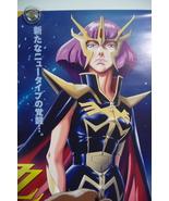 2002 (?) ZZ GUNDAM DVD AD B2 POSTER HAMAN KARN JUDAU ASHTA manga anime f... - $68.00