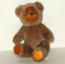 1/2 Price! FTD Collectors Series Brown Plush Bear Wood Face and Paws - $6.00
