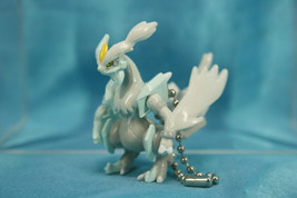 Bandai Pokemon BW Gashapon Figure Keychain 2012 Movie SP2 White Kyurem - $19.99