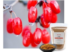 Natural Goji Berry Powder Herbal Lycium Barbarum Superfood Immune Booster 300g - $48.50