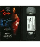 MYSTERY OF RAMPO JAPANESE WITH ENGLISH SUBTITLES VHS EVERGREEN VIDEO TESTED - $9.95