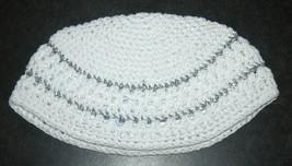 Crochet Frik Kippah Yarmulke Yamaka Crochet White Silver Stripes Israel 22 cm