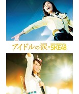 DOCUMENTARY of SKE48 Blu-ray disc Idol No Namida Special Edition Japan USED - $49.98