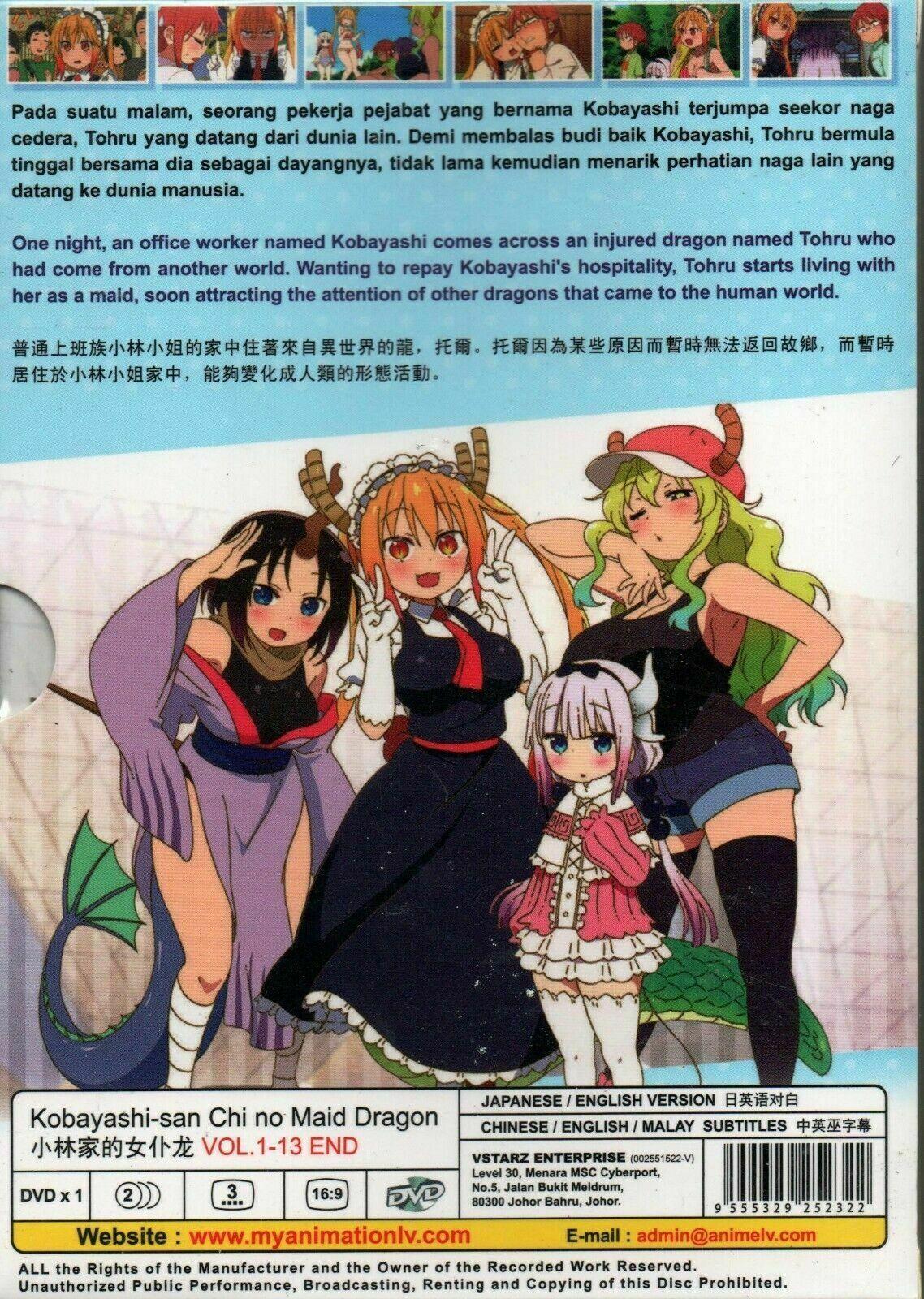 Kobayashi San Chi No Maid Dragon ( Vol. 1-13 End ) ENGLISH VERSION Ship From USA