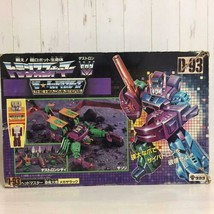 Takara Transformers la D-93 Megaza Rack Scorponpock Figurine D'Occasion - $374.21