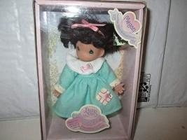 1989 Precious Moments Friendship Garden Megan Sunshine Makes The World S... - $39.59