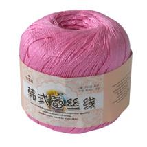 50g Ball Art Silk Thread Yarn Crochet Hand Knitting Lace Cotton Crochet ... - ₹284.07 INR