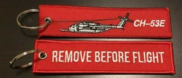 USMC CH-53E Remove Before Flight Key Ring - $9.89