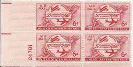 1953 Airmail Powered Flight Plate Block of 4 US Postage Stamps Catalog C47 MNH