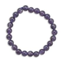 Genuine Amethyst Bead Stretch Bracelet - $19.98