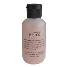 Philosophy Amazing Grace Shampoo, Bath & Shower Gel, Travel Size 60ml/2oz - $132,72 MXN