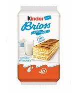 FERRERO Kinder BRIOSS Latte Milk cream sponge cake from ITALY-  FREE SHI... - $15.83