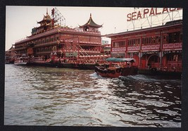 Vintage Photograph Boats in Water By the Sea Palace in Hong Kong - $5.35
