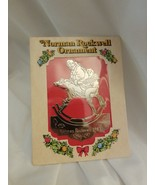 1983 50th Anniversary Norman Rockwell McDonald's Coca-Cola Christmas Orn... - $1.83