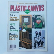 Plastic Canvas Corner March 1999 Volume 10 Number 3 - $8.24